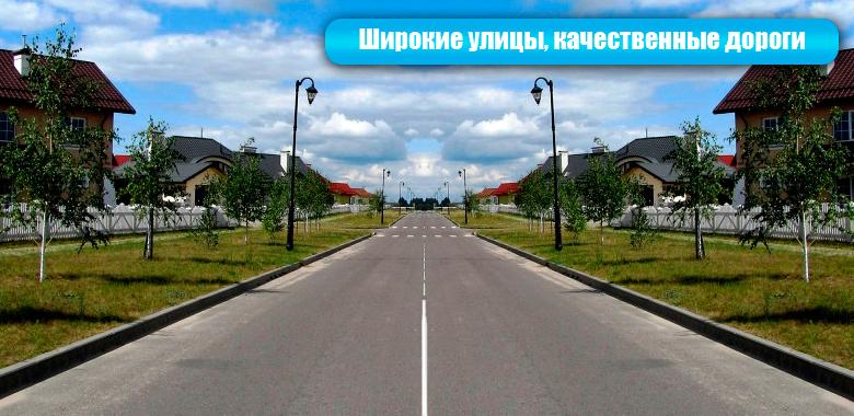 Строительство и реконструкция дорог в СанктПетербурге